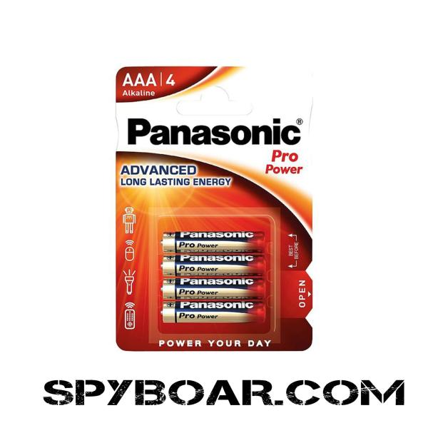 Panasonic alkaline batteries AA - 1.5V